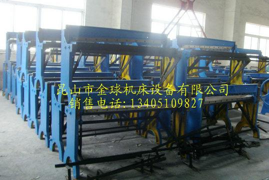 ...1 1500脚踏剪板机 昆山市金球机床设备有限公司 中华机械网