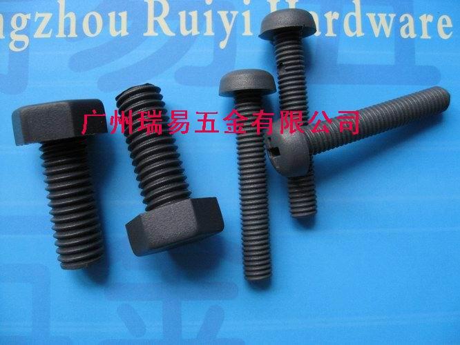 PVC螺丝/PVC螺丝价格/PVC螺丝厂家
