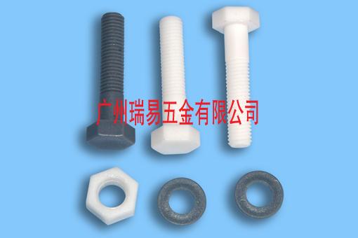 塑料螺丝价格_塑料螺丝规格_塑料螺丝厂家