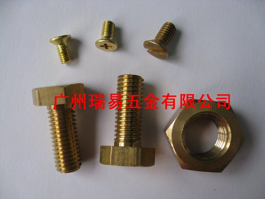 铜螺丝价格|铜螺丝报价|铜螺丝批发价