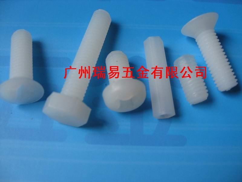 塑胶螺丝价格|塑胶螺丝报价|塑胶螺丝厂家