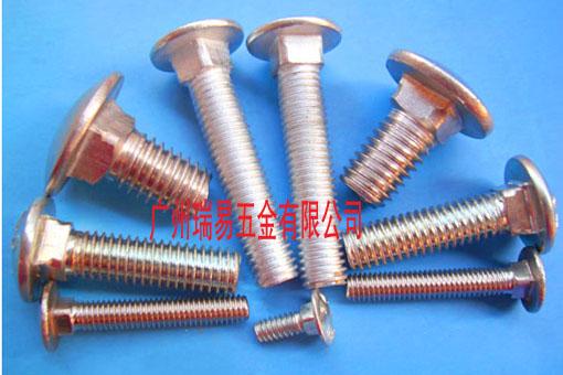 马车螺丝价格|马车螺丝参数|马车螺丝厂家