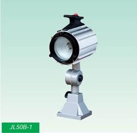 JL50B卤钨泡工作灯,卤钨泡工作灯型号