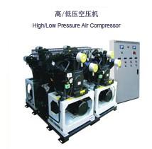 空压机,低价空压机,空压机价格