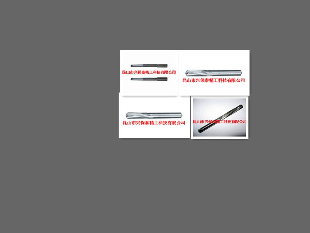 钨钢铰刀/PCD铰刀/合金铰刀/钻铰刀/成型倒角铰刀/左旋刀/螺旋铰