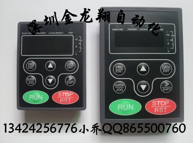 invt英威腾变频器操作面板/操作键盘 供应全新原装invt英威腾变频器操作面板 代理英威腾变频器及其附件 英威腾外引键盘分为: LED键盘、LCD键盘、LED小键盘、LED通讯小键盘。 备注: 1.LED为通用型键盘,各系列产品均可以使用。 2.LED小键盘和LED通讯小键盘可以用于各个产品系列。 3.