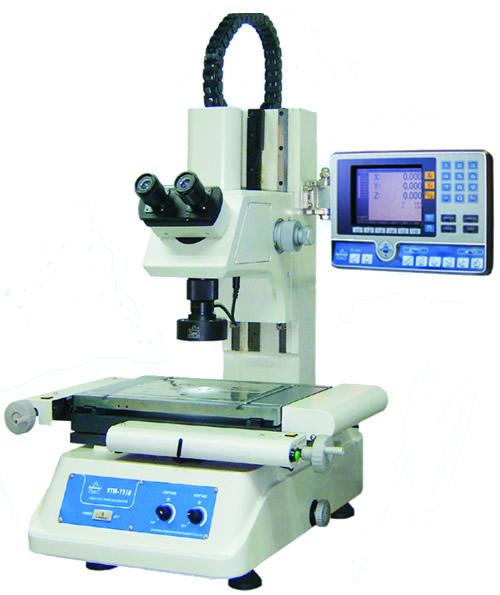 东莞万濠工具显微镜VTM2010