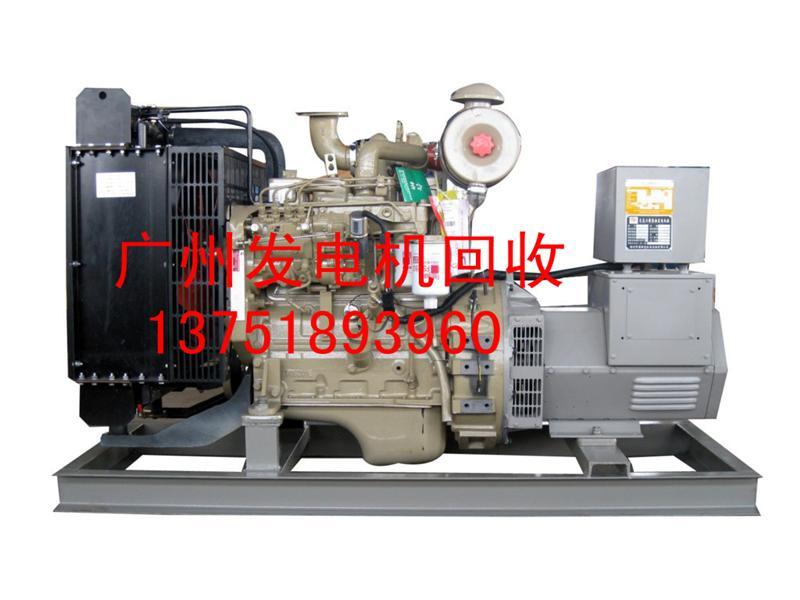 广州二手发电机回收