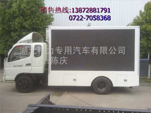 LED广告宣传车_福田骑仕LED广告宣传车价格_LED广告宣传车配件厂