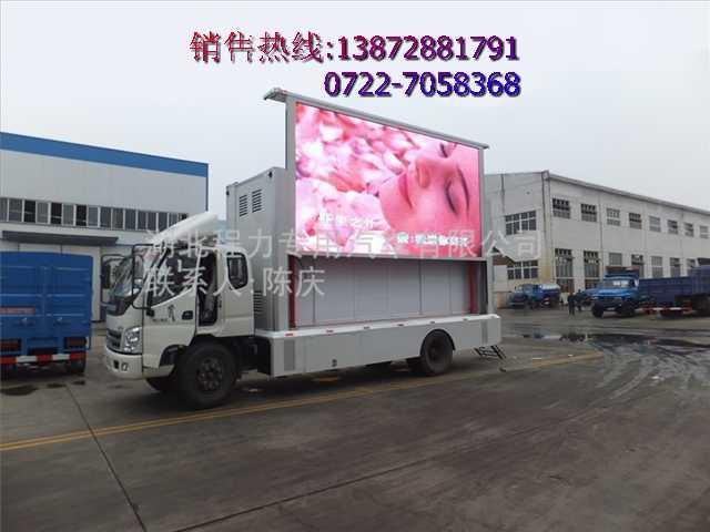 LED广告宣传车_福田捷顺LED广告宣传车价格_LED广告宣传车配件厂