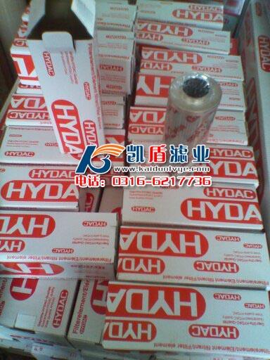 德国hydac贺德克液压滤芯0660D010BN4HC/-V现货