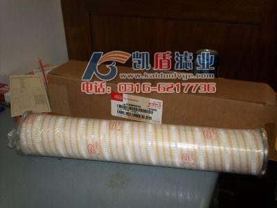 pall颇尔油滤芯HC8300FKN39H现货