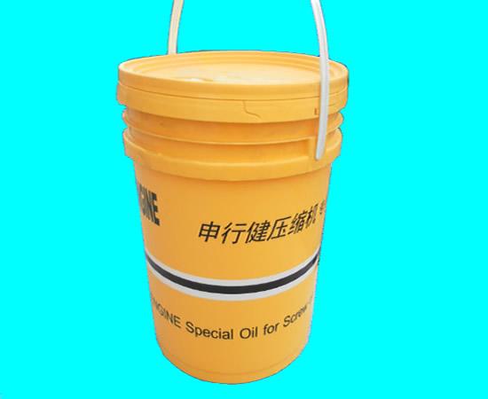 机械专用油-供应申行建空压机润滑油-中华机械网