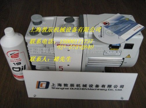 上海爱德华真空泵代理