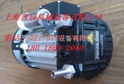 上海里其乐真空泵厂家 VTE8里其乐真空泵价格