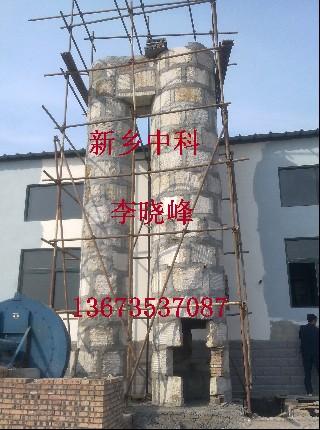 锅炉水封槽结构图