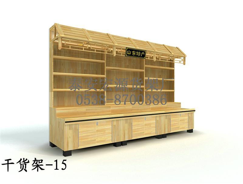 木制货架的特点: 1、木制货架主要是由环保木板作为材料,用特制的防火板加上各种装饰材料及玻璃罩拼制而成,木制货架多数为坚固耐用的原木制作而成; 2、如果对于做工要求精细的话,只有木制货架才是最佳选择; 3、某些要求防止导电的物品也是常用的一种货架; 4、价格便宜,组装快速,可随意调节货层高度; 5、外观整齐、美观、空间利用率高; 6、静电喷涂、防锈好、环保实用
