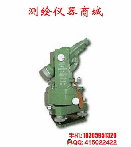 经纬仪,水准仪-供应南京日华dj6-2光学经纬仪