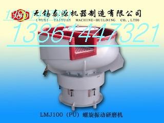 无锡厂家优质供应振动光饰机  振动式光饰机价格 优质配件