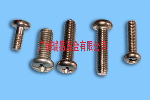 广州不锈钢螺丝|不锈钢螺丝报价|不锈钢螺丝厂家