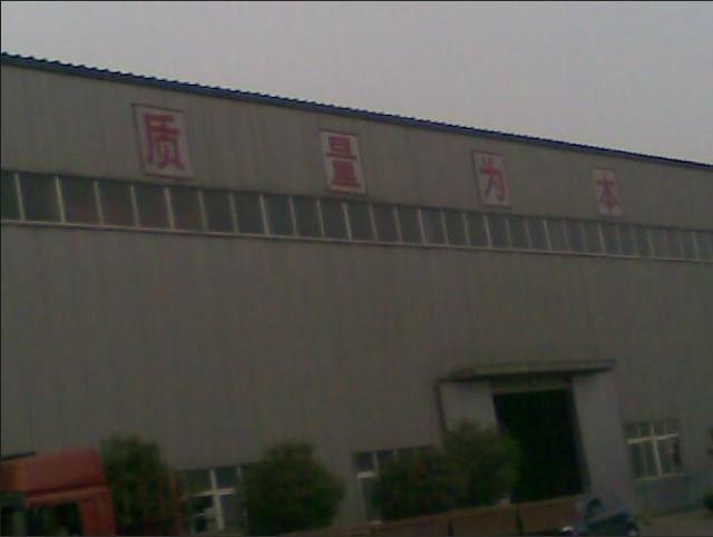 16MnDR 16MnDR低温容器板 舞钢钢板