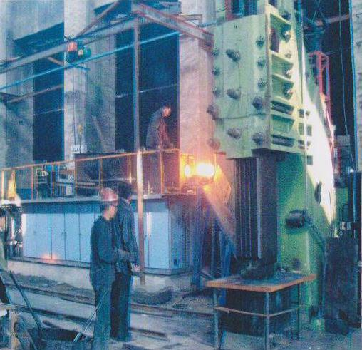 矿产|中频锻造设备; 棒料加热炉; 首选感应加热设备