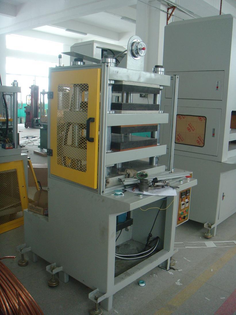液压机械及部件-供应20t出力压片机-中华机械网图片