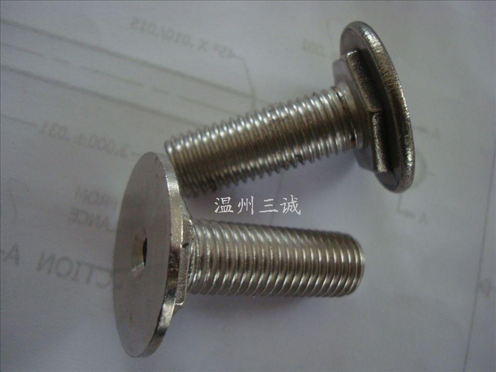 不锈钢球头螺丝非标螺丝温州螺丝批发温州螺丝价格温州标准件厂
