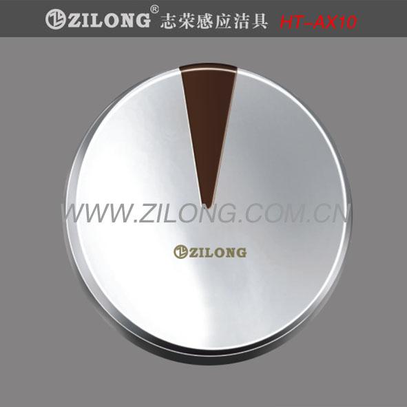 zilong 红外线感应冲水器 ht-ax10