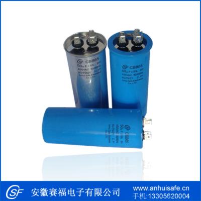 电容器-供应空调压缩机启动电容器-中华机械网