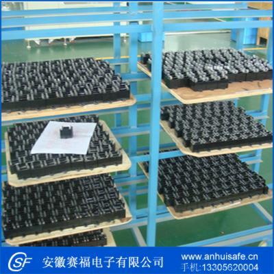 电容器-供应空调风扇电容器-中华机械网