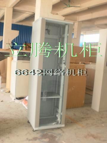 安全防护设备及产品-供应东莞网络机柜|800X8