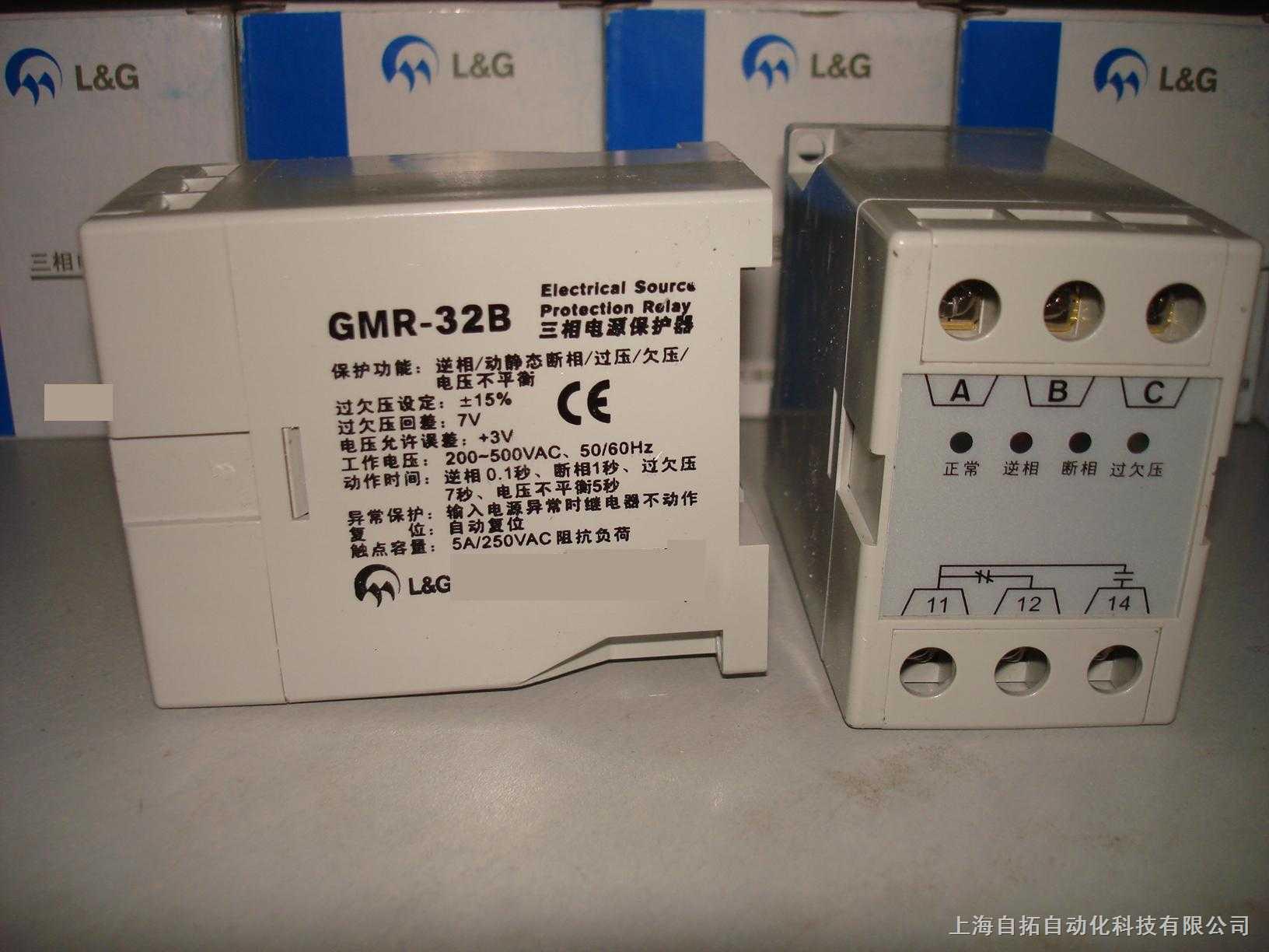 电动机保护器-供应三相电源保护器gmr-32b-中华机械网