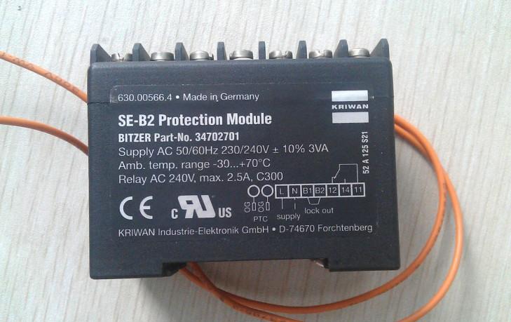 独家代理se-b2比泽尔压缩机专用保护模块34702701