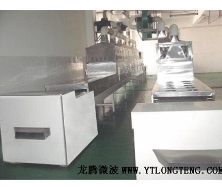微波化工粉料干燥�C,特制微波干燥�O��,微波烘干�C
