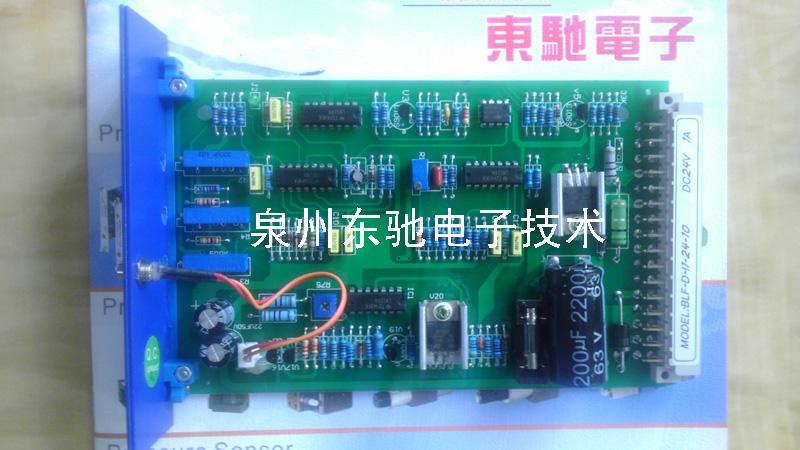 比例阀放大器 blf-d-i1-d24-10