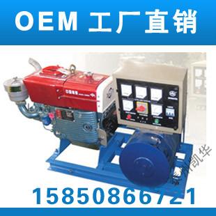 5-20kw常柴电启动柴油发电机组