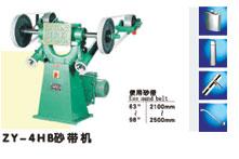ZY-4HB砂带机 砂带机图片 砂带机规格