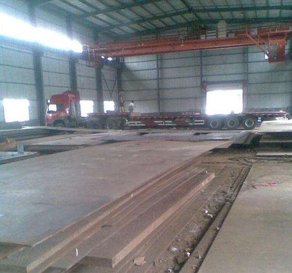 压力容器板12MnNiVR 中厚板 钢板
