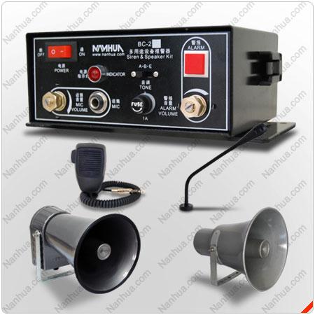 多用途设备报警器BC-2系列