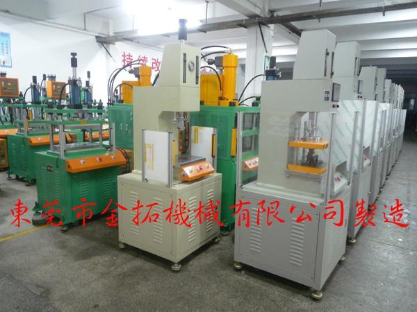 茂名四柱油压机、茂名四柱三板油压机、茂名液压机厂家