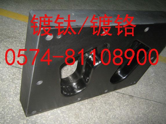 冲压模具镀钛,冲压模具PVD涂层,冲压模具镀铬