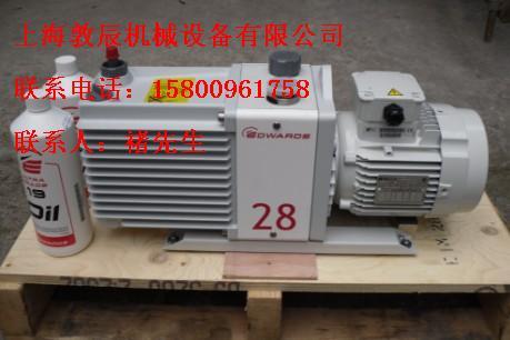E2M28/上海爱德华真空泵代理
