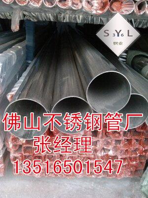 """不锈钢管材""""【诚信三一六钢业】""""不锈钢管316L不锈钢管现货多"""