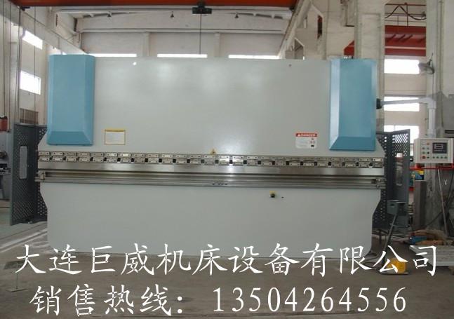 折弯机-供应液压折弯机-汽配在线图片