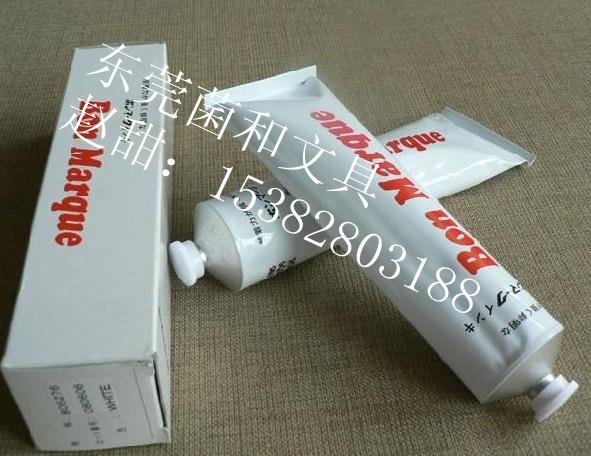 马肯牙膏印油、耐高温印油