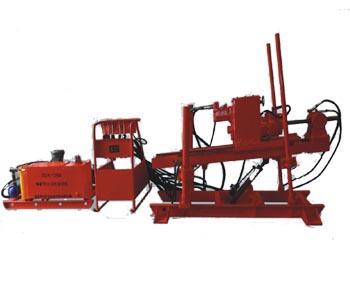 zdy1250 全液压坑道钻机图片