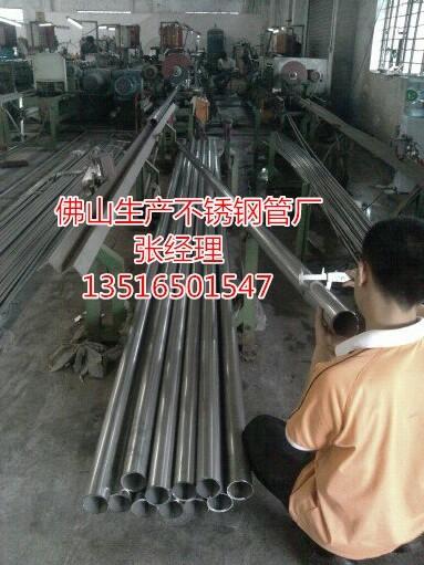 佛山三一六钢业―厂家生产直销不锈钢圆管Δ不锈钢方管Δ矩形管30