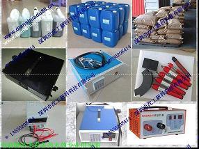 优质DSD-300A电刷镀机\电刷镀设备\快速超厚度电刷镀溶液