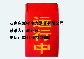 红布幔运行中红布帘磁吸式红布幔定做